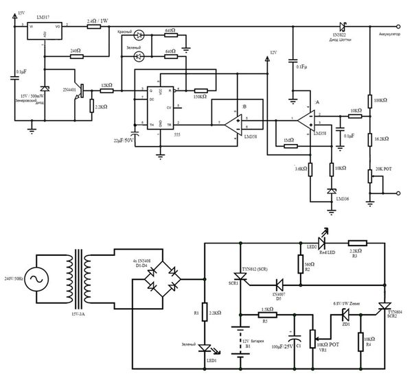 Схема простого зарядного устройства для аккумулятора