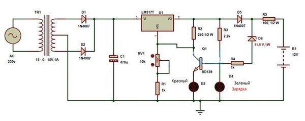 Автоматическая схема зарядки аккумулятора 12В