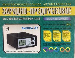 Зарядные устройства Вымпел 37