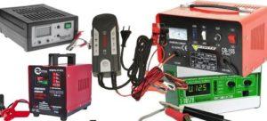 Приборы для зарядки авто