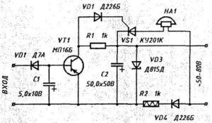 Схема зарядного устройства с тиристором