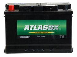 Atlas (MF57413)- 74а/ч 680а