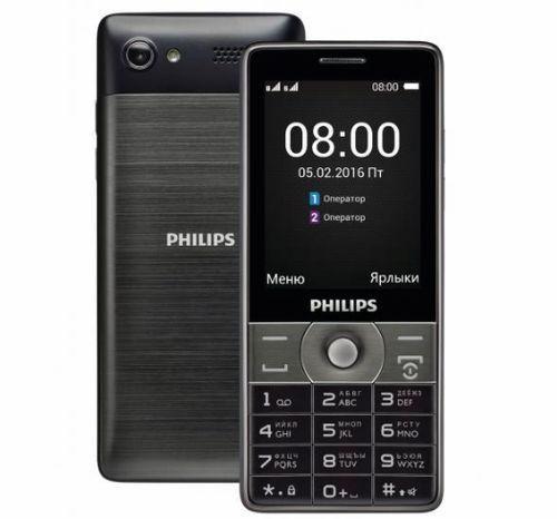 Филипс Е 570