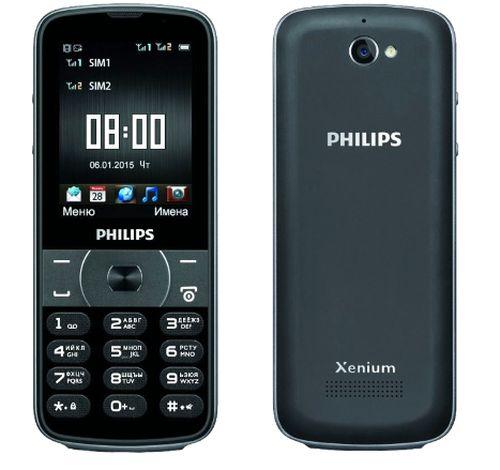 Филипс Е 560