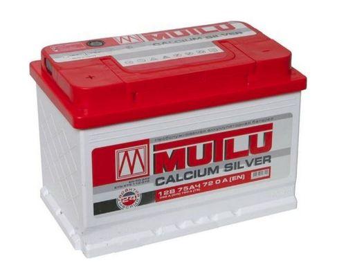 Multi Calcium Silver-75