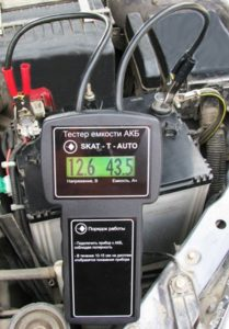 Определение ёмкости батареи автомобиля