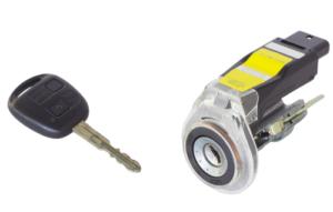 Ключи машины