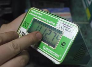 Измерение нагрузочной вилкой