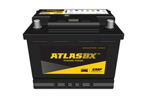 Аккумулятор Atlas MF75D23FL 65 Ач